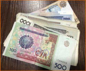 Moneta locale in Uzbekistan SUM
